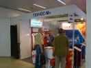 Стенд ТЕХНОС-М+ на выставке НЕФТЕГАЗ 2014