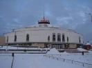 Здание Нижегородского цирка