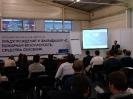Семинар по газовому пожаротушению в рамках деловой программы выставки SENTEX 2011, Н. Новгород, ноябрь 2011г.