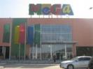 ТРЦ МЕГА.Н.Новгород